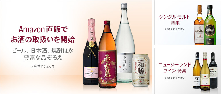 Alcohol_store_generic_billboard_v_2