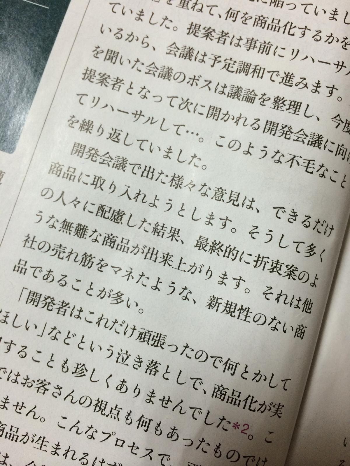 20140722_004847_2