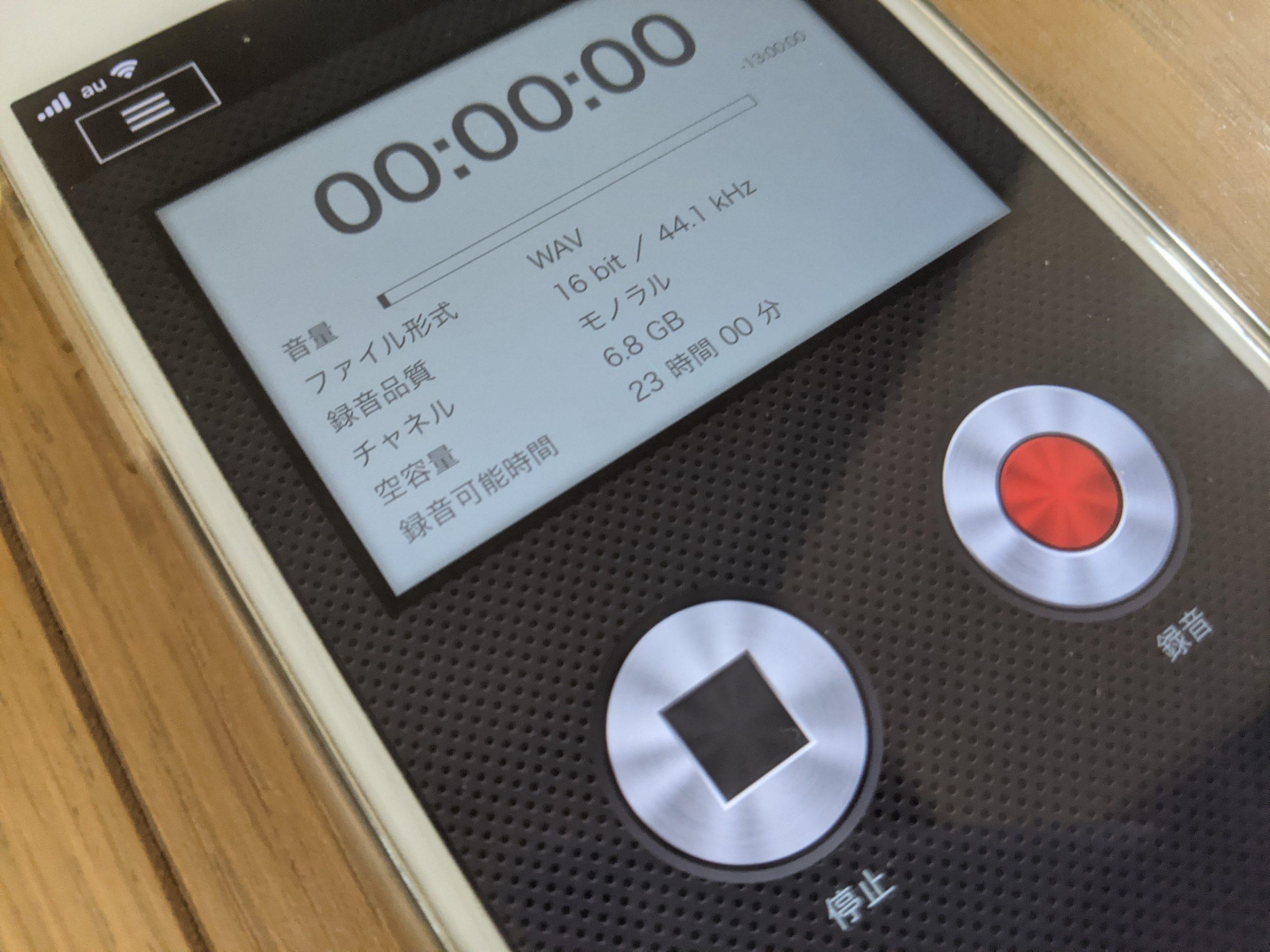 音声SNSサイト・アプリ開発