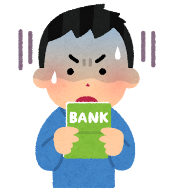 みずほ銀行
